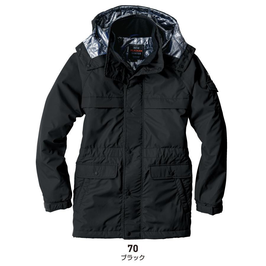 防寒着 メンズ 中綿コート 軽量 撥水 大きいサイズ 作業服 作業着 ビッグボーン 8385|blakladerjp|12