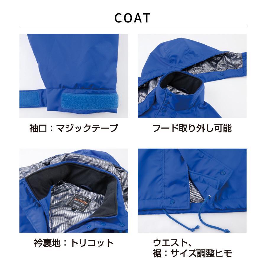 防寒着 メンズ 中綿コート 軽量 撥水 大きいサイズ 作業服 作業着 ビッグボーン 8385|blakladerjp|15
