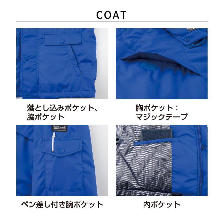 防寒着 メンズ 中綿コート 軽量 撥水 大きいサイズ 作業服 作業着 ビッグボーン 8385|blakladerjp|16