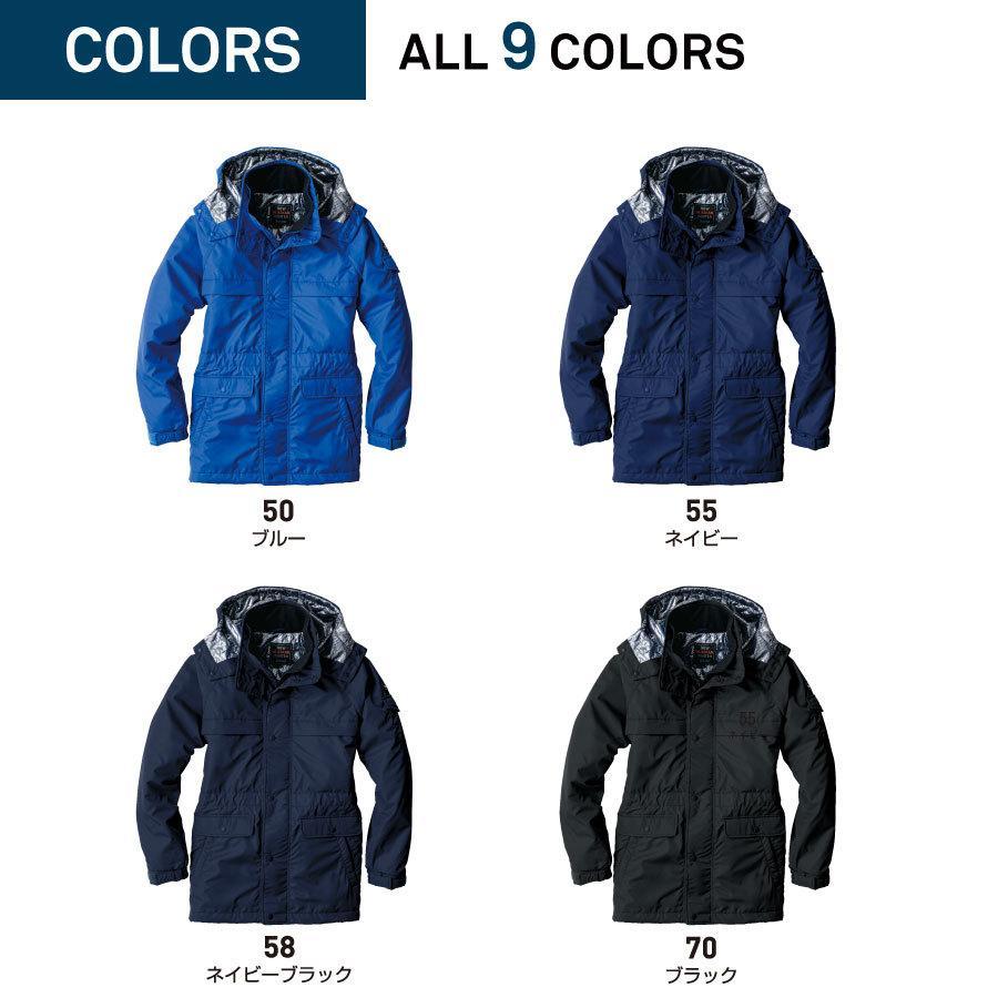 防寒着 メンズ 中綿コート 軽量 撥水 大きいサイズ 作業服 作業着 ビッグボーン 8385|blakladerjp|03