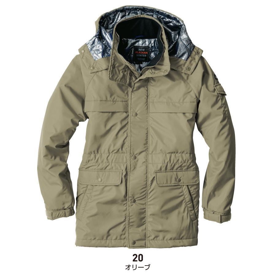 防寒着 メンズ 中綿コート 軽量 撥水 大きいサイズ 作業服 作業着 ビッグボーン 8385|blakladerjp|04