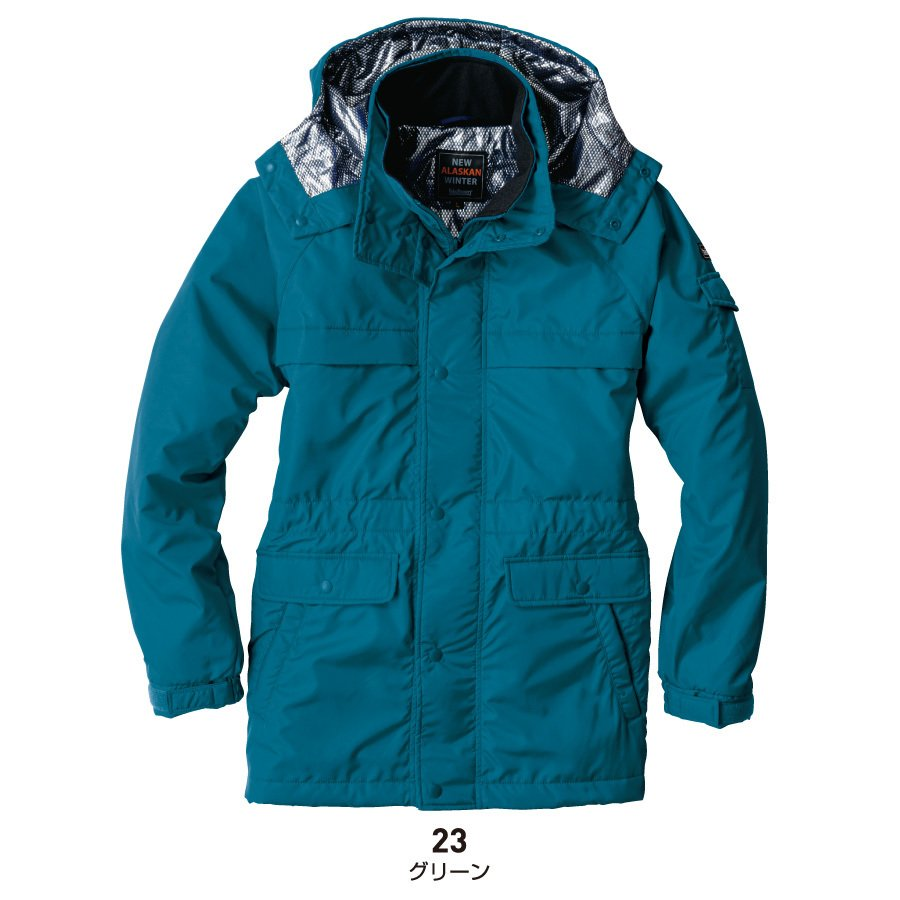 防寒着 メンズ 中綿コート 軽量 撥水 大きいサイズ 作業服 作業着 ビッグボーン 8385|blakladerjp|05