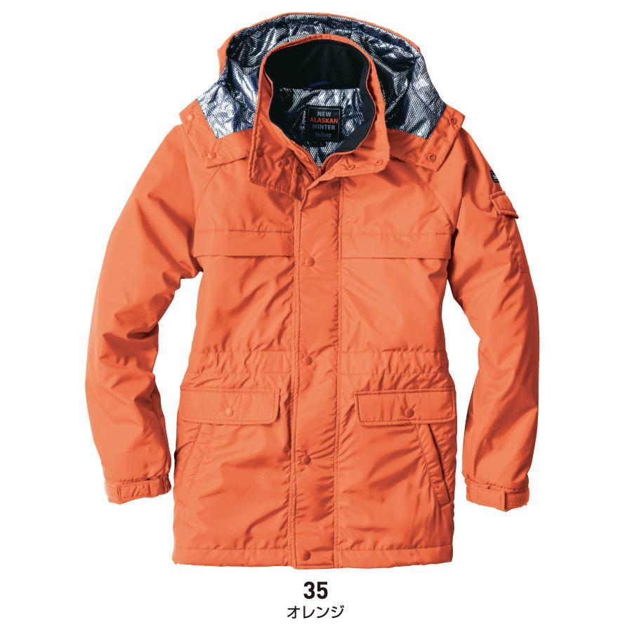 防寒着 メンズ 中綿コート 軽量 撥水 大きいサイズ 作業服 作業着 ビッグボーン 8385|blakladerjp|06