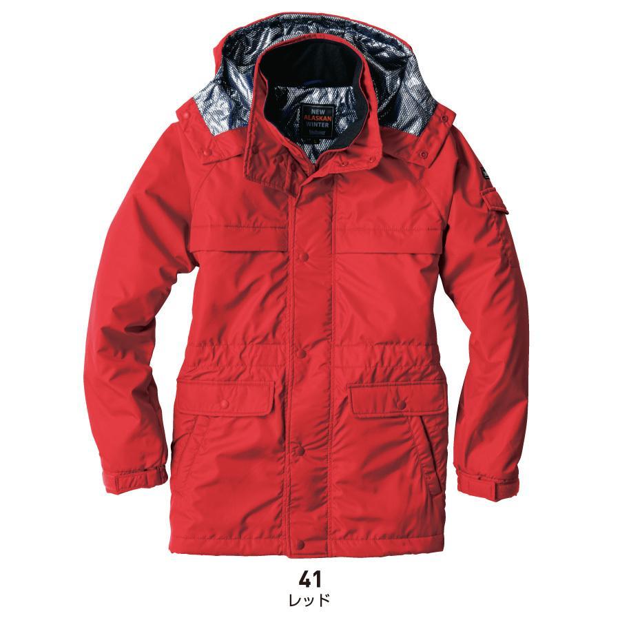 防寒着 メンズ 中綿コート 軽量 撥水 大きいサイズ 作業服 作業着 ビッグボーン 8385|blakladerjp|07