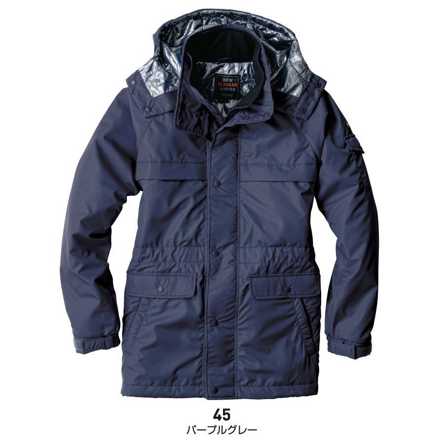 防寒着 メンズ 中綿コート 軽量 撥水 大きいサイズ 作業服 作業着 ビッグボーン 8385|blakladerjp|08