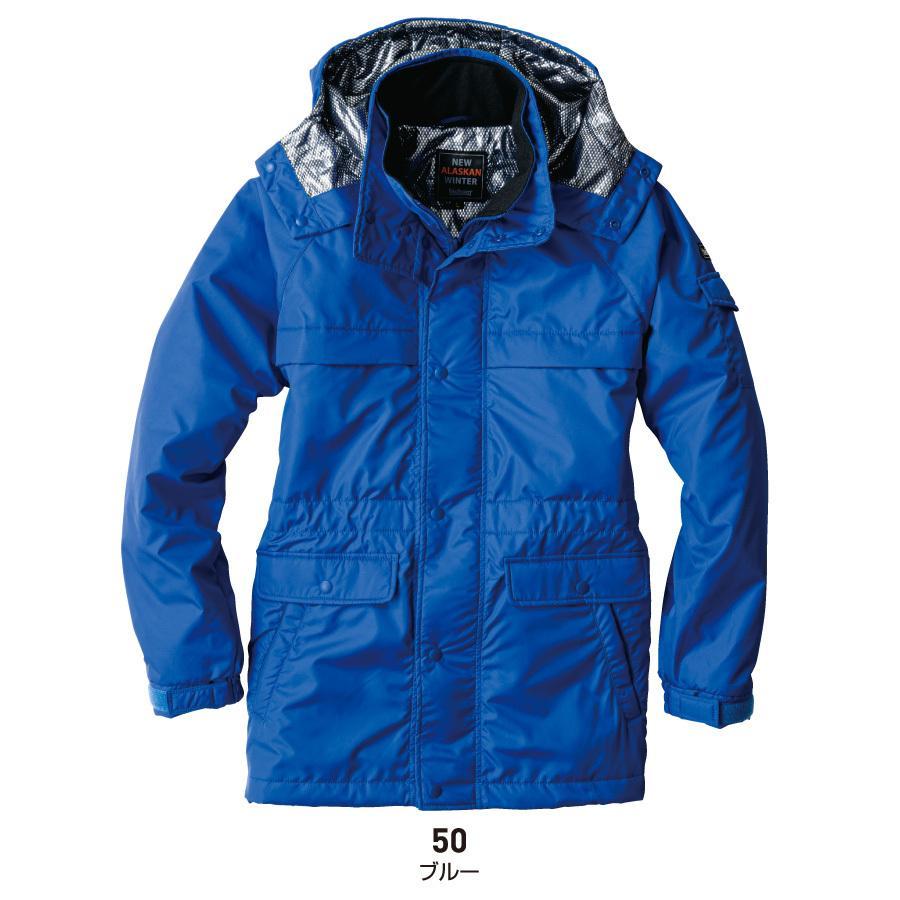 防寒着 メンズ 中綿コート 軽量 撥水 大きいサイズ 作業服 作業着 ビッグボーン 8385|blakladerjp|09