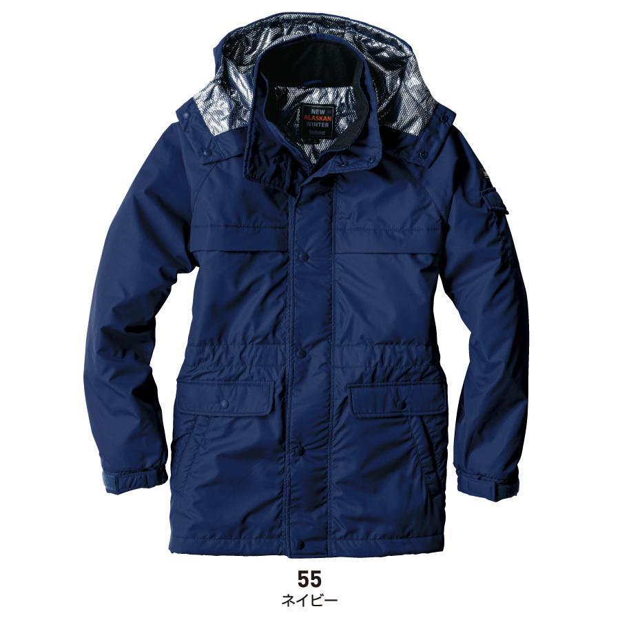 防寒着 メンズ 中綿コート 軽量 撥水 大きいサイズ 作業服 作業着 ビッグボーン 8385|blakladerjp|10