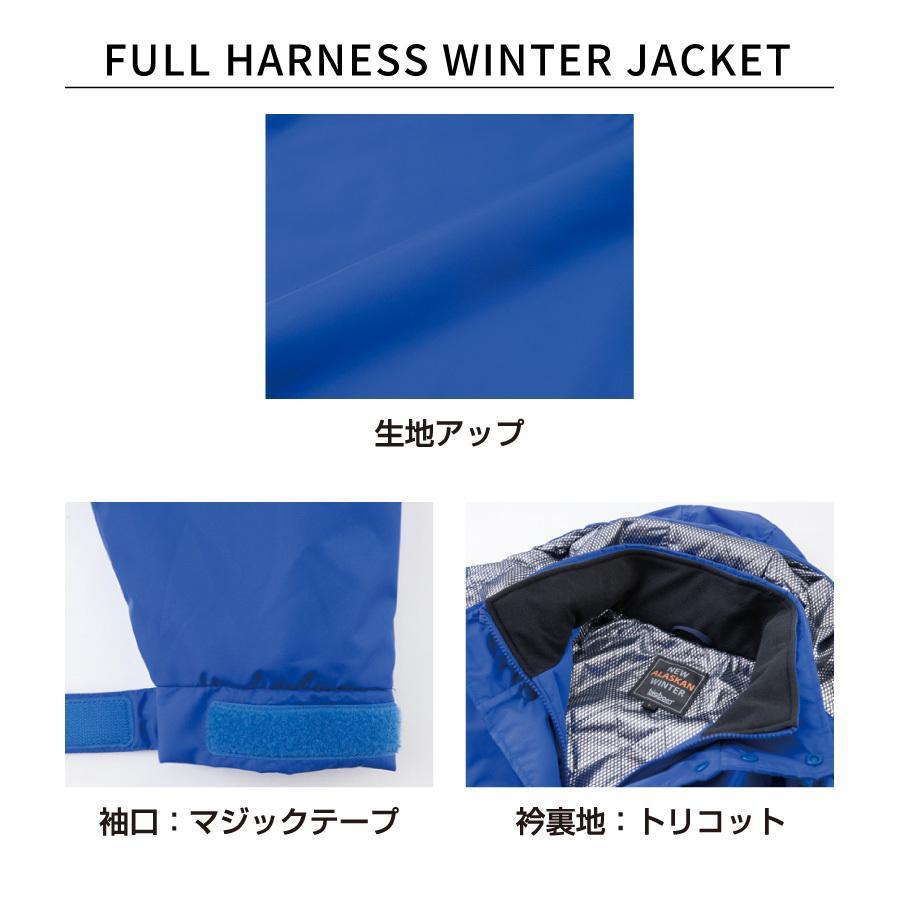 フルハーネス仕様 防寒着 メンズ 中綿ジャケット 軽量 撥水 作業服 作業着 ビッグボーン 8387F|blakladerjp|11