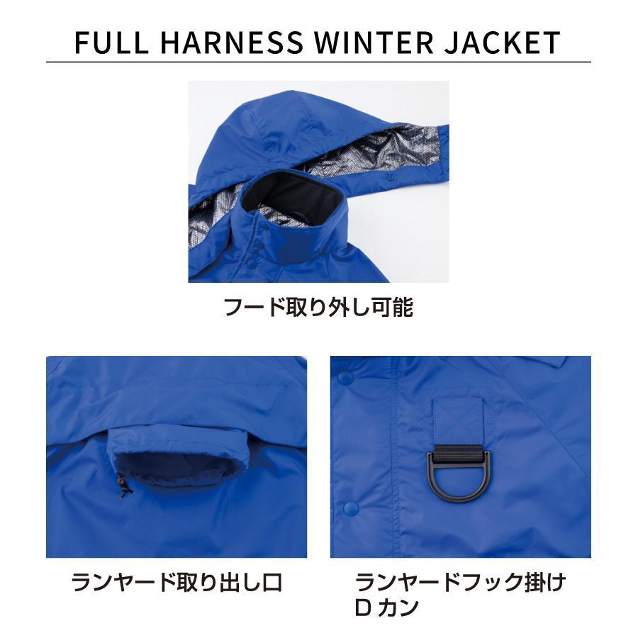 フルハーネス仕様 防寒着 メンズ 中綿ジャケット 軽量 撥水 作業服 作業着 ビッグボーン 8387F|blakladerjp|12