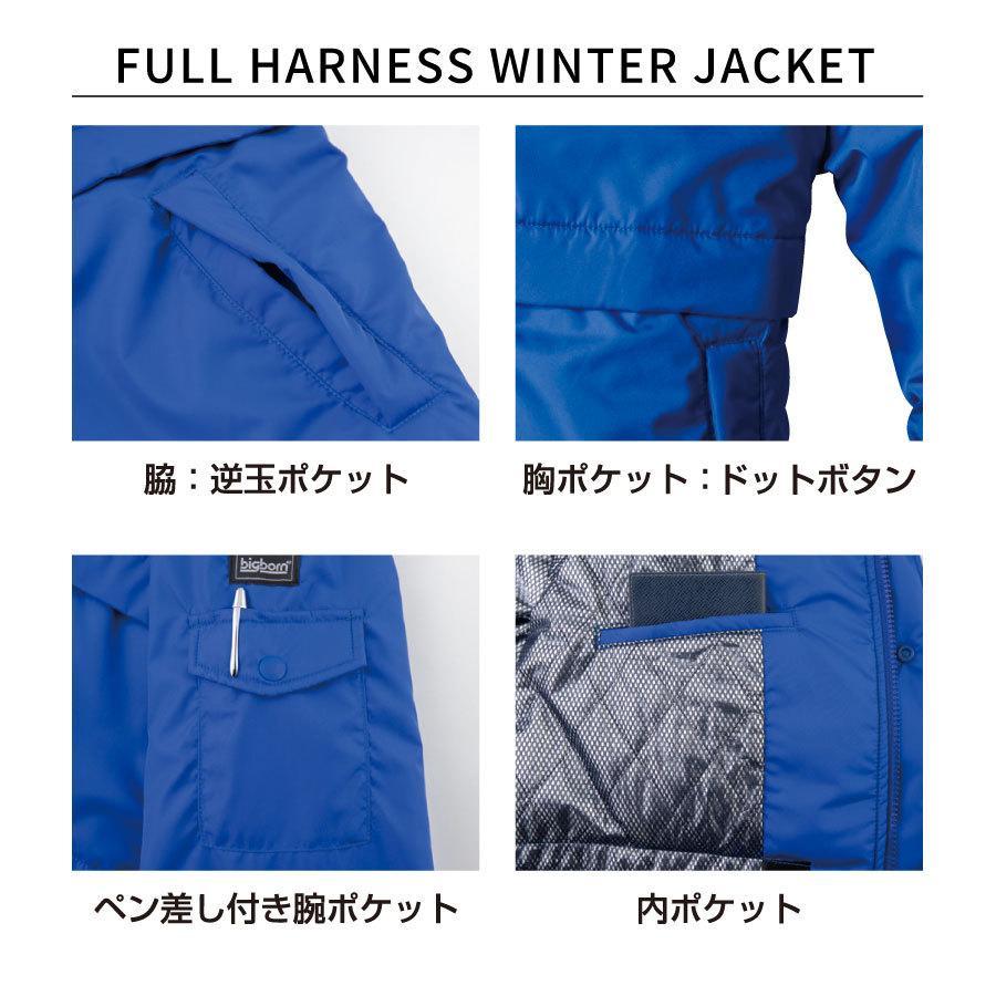 フルハーネス仕様 防寒着 メンズ 中綿ジャケット 軽量 撥水 作業服 作業着 ビッグボーン 8387F|blakladerjp|13