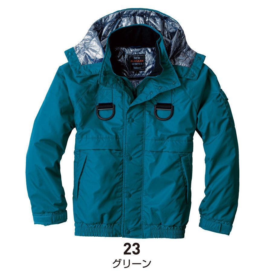 フルハーネス仕様 防寒着 メンズ 中綿ジャケット 軽量 撥水 作業服 作業着 ビッグボーン 8387F|blakladerjp|03