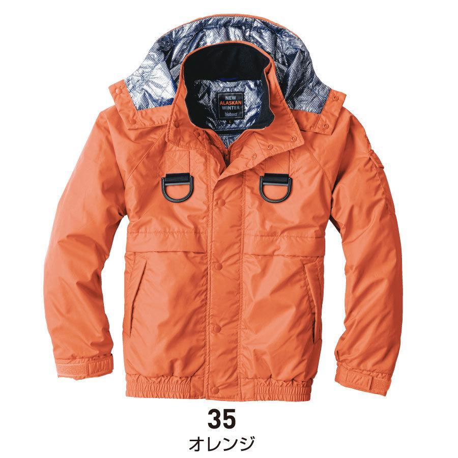 フルハーネス仕様 防寒着 メンズ 中綿ジャケット 軽量 撥水 作業服 作業着 ビッグボーン 8387F|blakladerjp|04