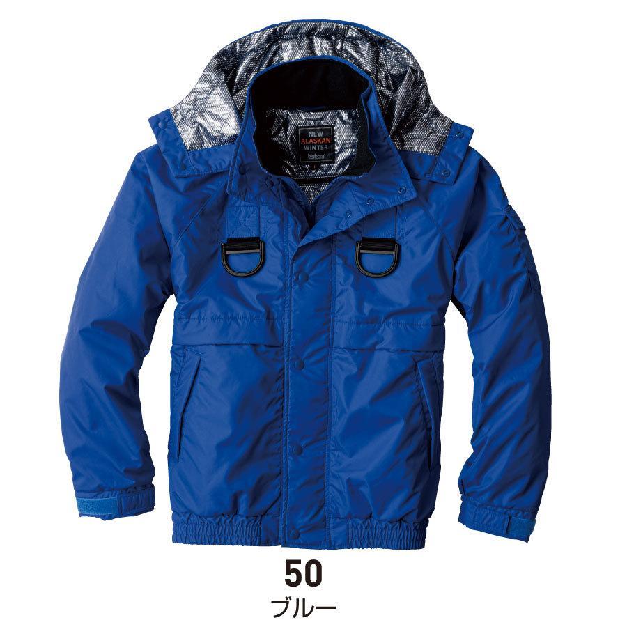 フルハーネス仕様 防寒着 メンズ 中綿ジャケット 軽量 撥水 作業服 作業着 ビッグボーン 8387F|blakladerjp|05