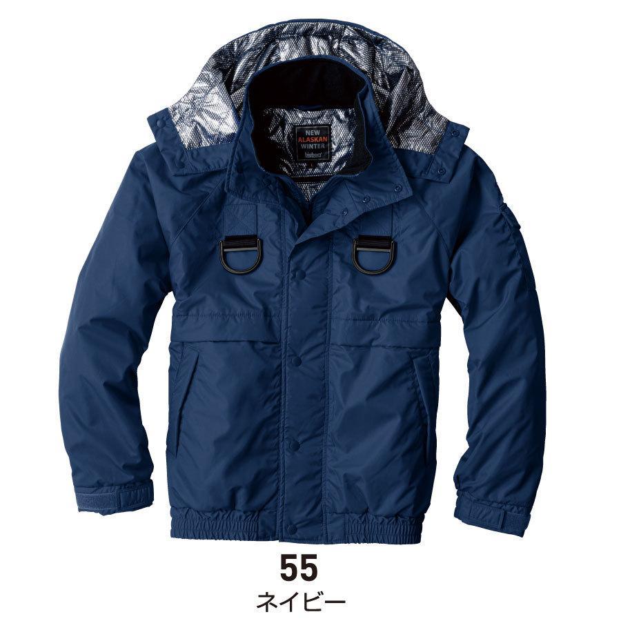フルハーネス仕様 防寒着 メンズ 中綿ジャケット 軽量 撥水 作業服 作業着 ビッグボーン 8387F|blakladerjp|06