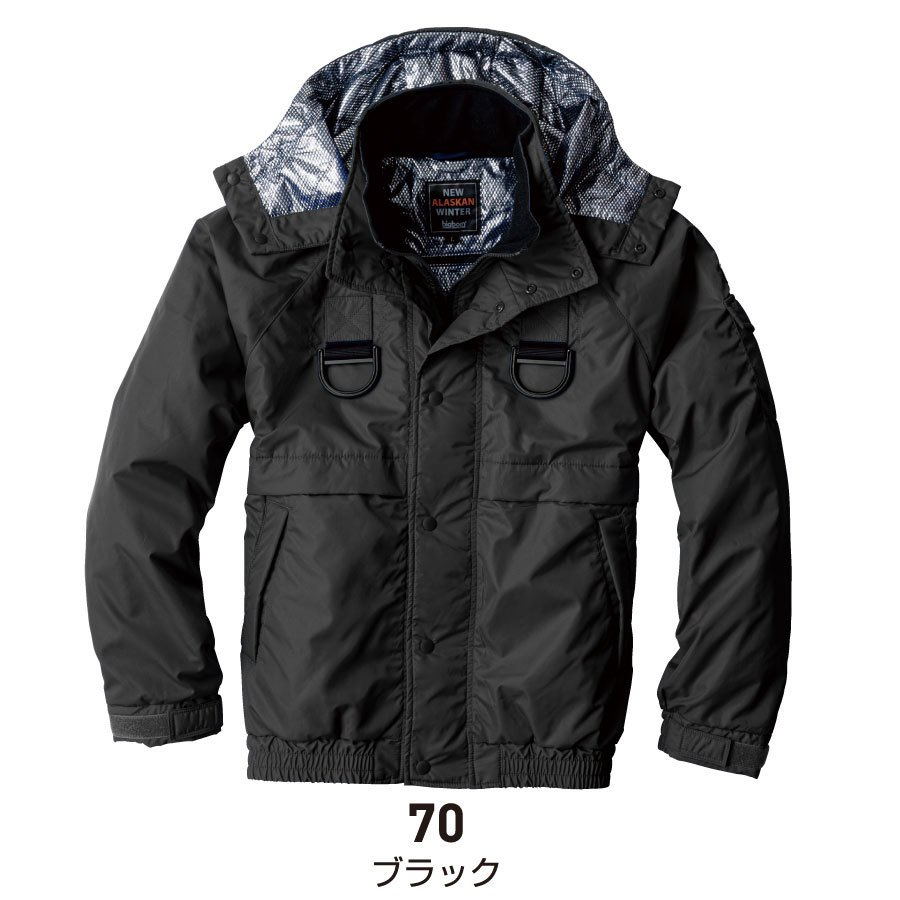 フルハーネス仕様 防寒着 メンズ 中綿ジャケット 軽量 撥水 作業服 作業着 ビッグボーン 8387F|blakladerjp|07