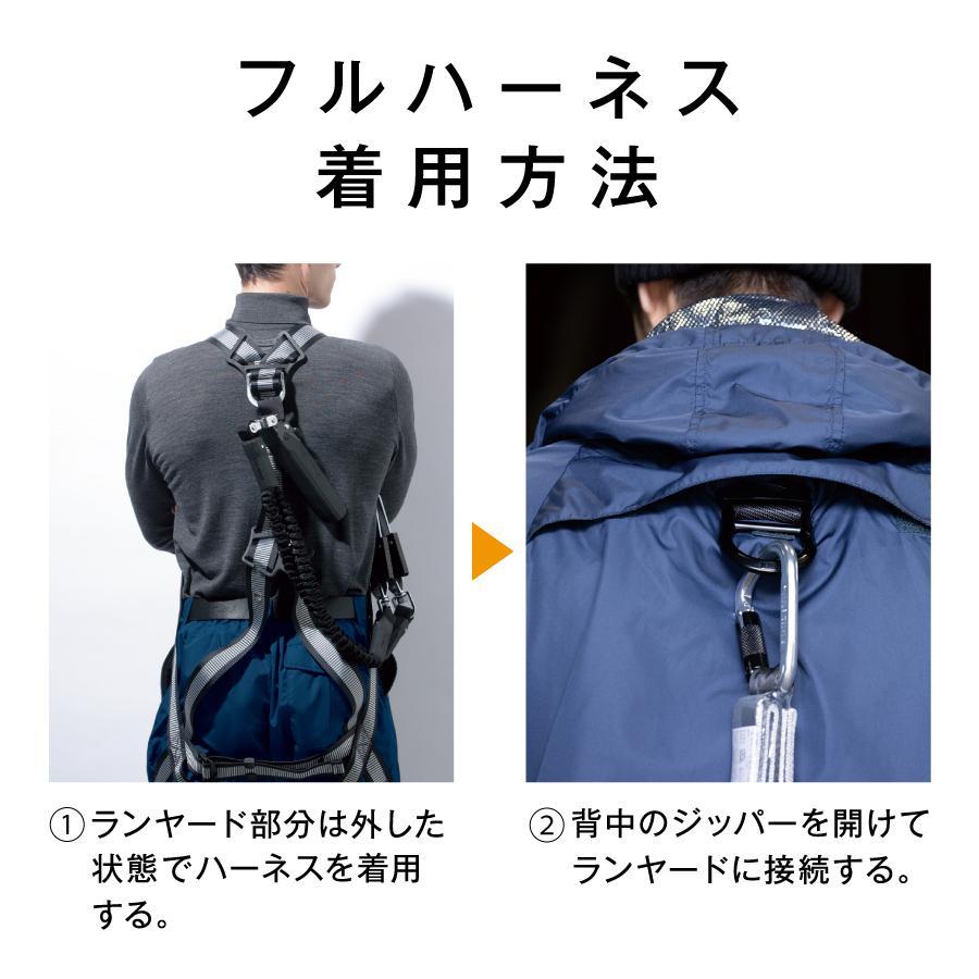 フルハーネス仕様 防寒着 メンズ 中綿ジャケット 軽量 撥水 作業服 作業着 ビッグボーン 8387F|blakladerjp|09