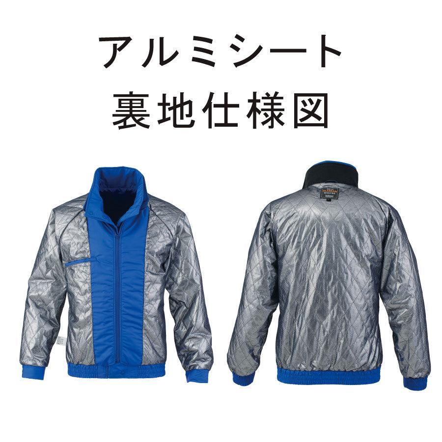フルハーネス仕様 防寒着 メンズ 中綿ジャケット 軽量 撥水 作業服 作業着 ビッグボーン 8387F|blakladerjp|10