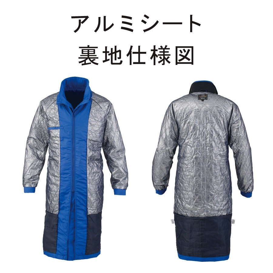 防寒着 メンズ ロングコート 軽量 撥水 作業服 作業着 ビッグボーン 8389|blakladerjp|11