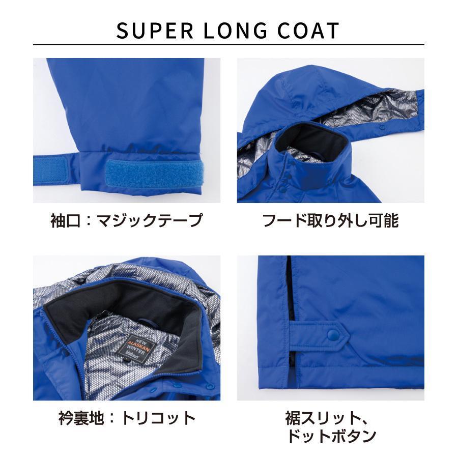 防寒着 メンズ ロングコート 軽量 撥水 作業服 作業着 ビッグボーン 8389|blakladerjp|12