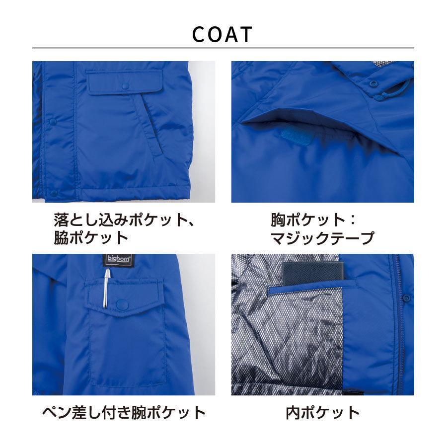 防寒着 メンズ ロングコート 軽量 撥水 作業服 作業着 ビッグボーン 8389|blakladerjp|13