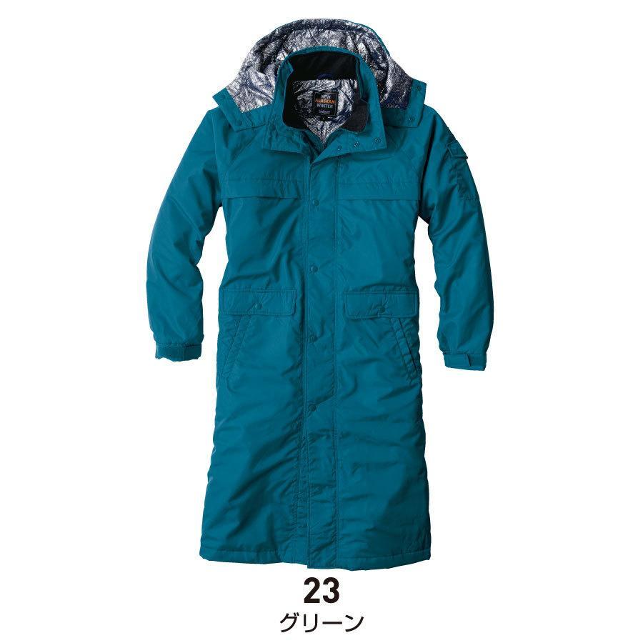 防寒着 メンズ ロングコート 軽量 撥水 作業服 作業着 ビッグボーン 8389|blakladerjp|03