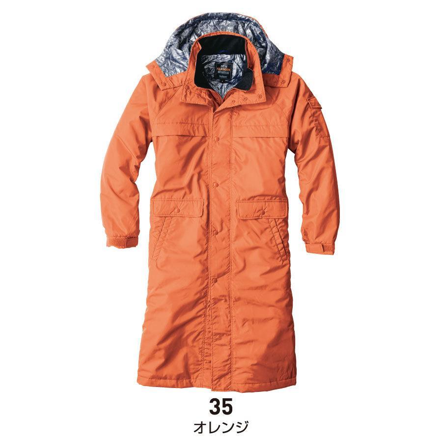 防寒着 メンズ ロングコート 軽量 撥水 作業服 作業着 ビッグボーン 8389|blakladerjp|04