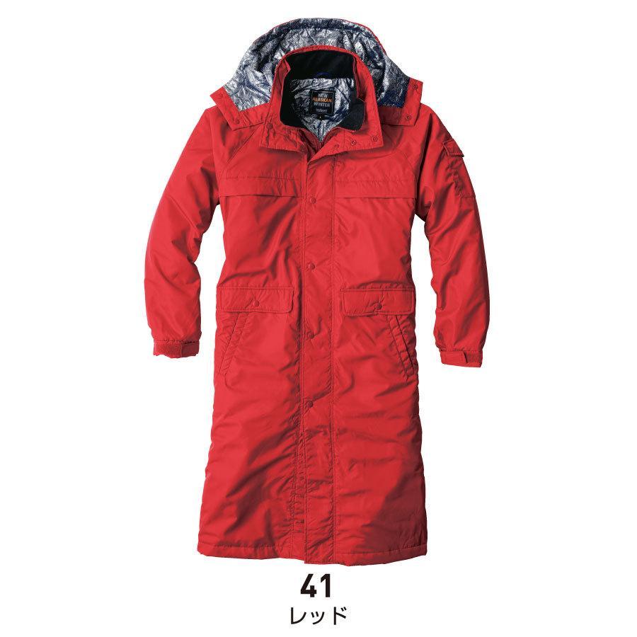 防寒着 メンズ ロングコート 軽量 撥水 作業服 作業着 ビッグボーン 8389|blakladerjp|05
