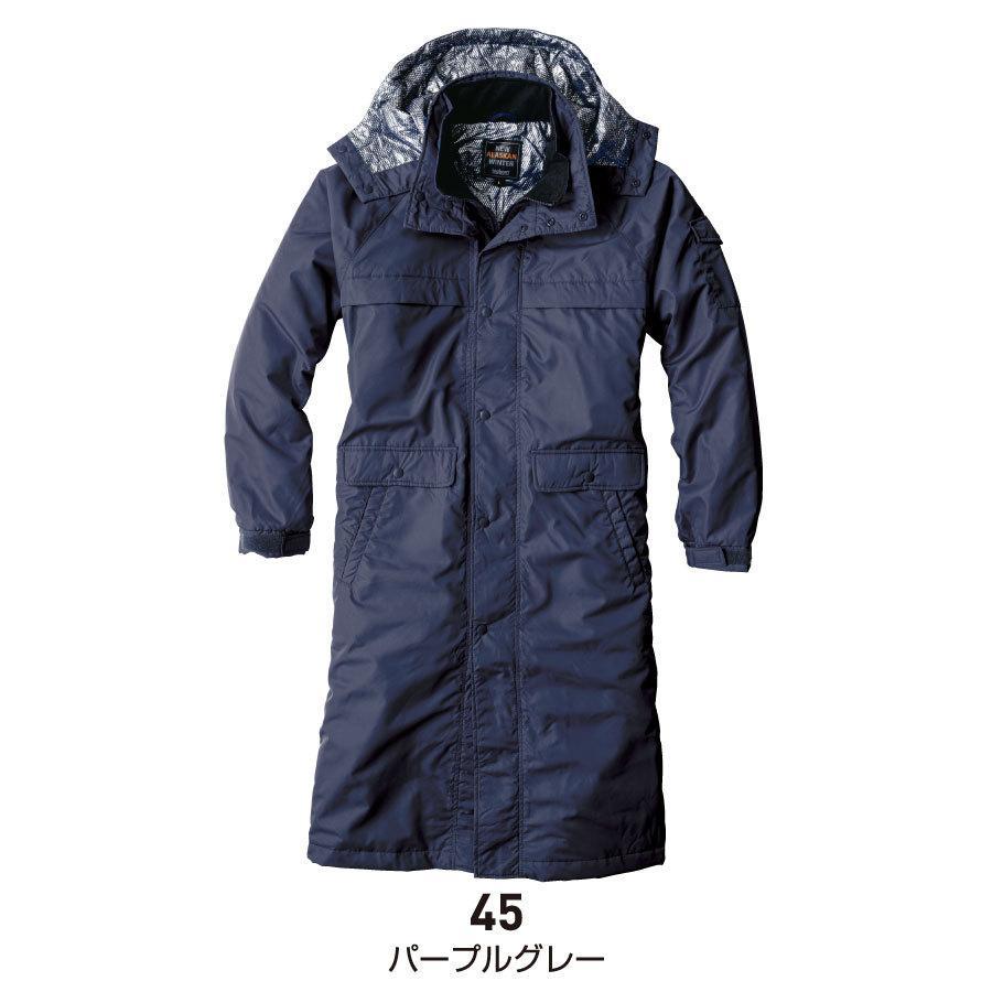 防寒着 メンズ ロングコート 軽量 撥水 作業服 作業着 ビッグボーン 8389|blakladerjp|06