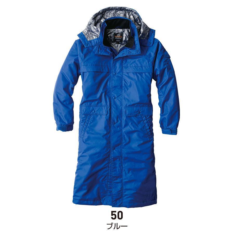 防寒着 メンズ ロングコート 軽量 撥水 作業服 作業着 ビッグボーン 8389|blakladerjp|07
