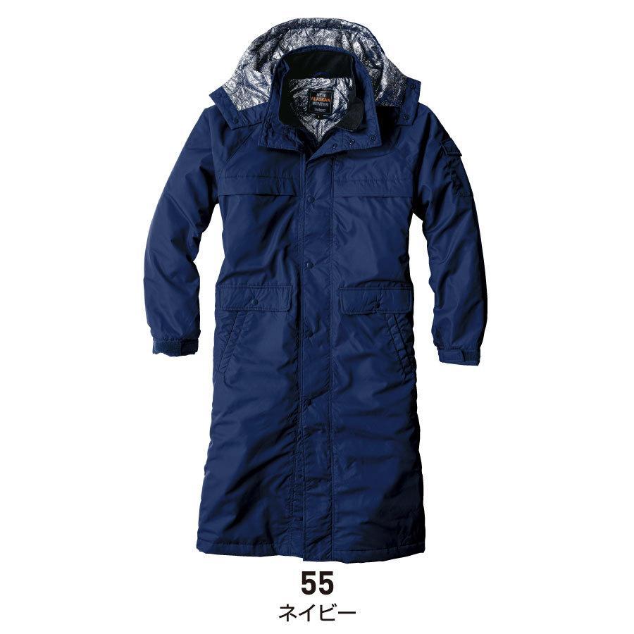防寒着 メンズ ロングコート 軽量 撥水 作業服 作業着 ビッグボーン 8389|blakladerjp|08