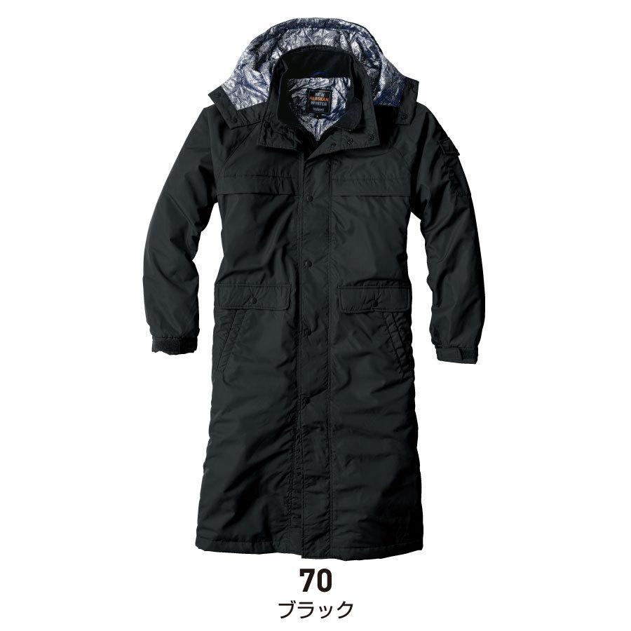 防寒着 メンズ ロングコート 軽量 撥水 作業服 作業着 ビッグボーン 8389|blakladerjp|09
