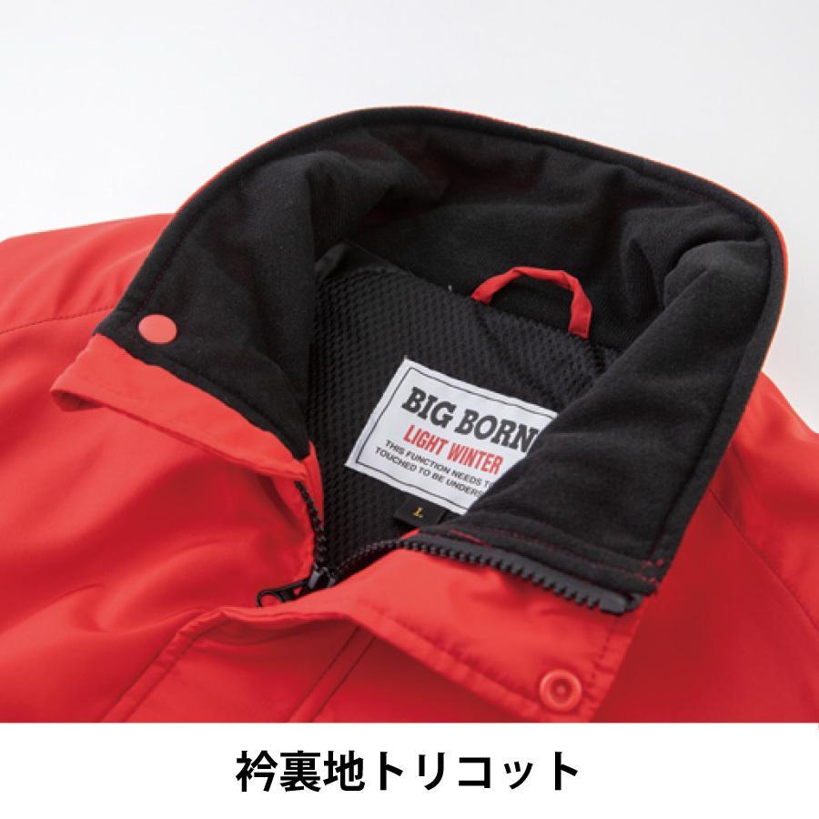 防寒着 メンズ 中綿ジャケット 軽量 撥水 反射 作業着 ビッグボーン 8406 blakladerjp 11