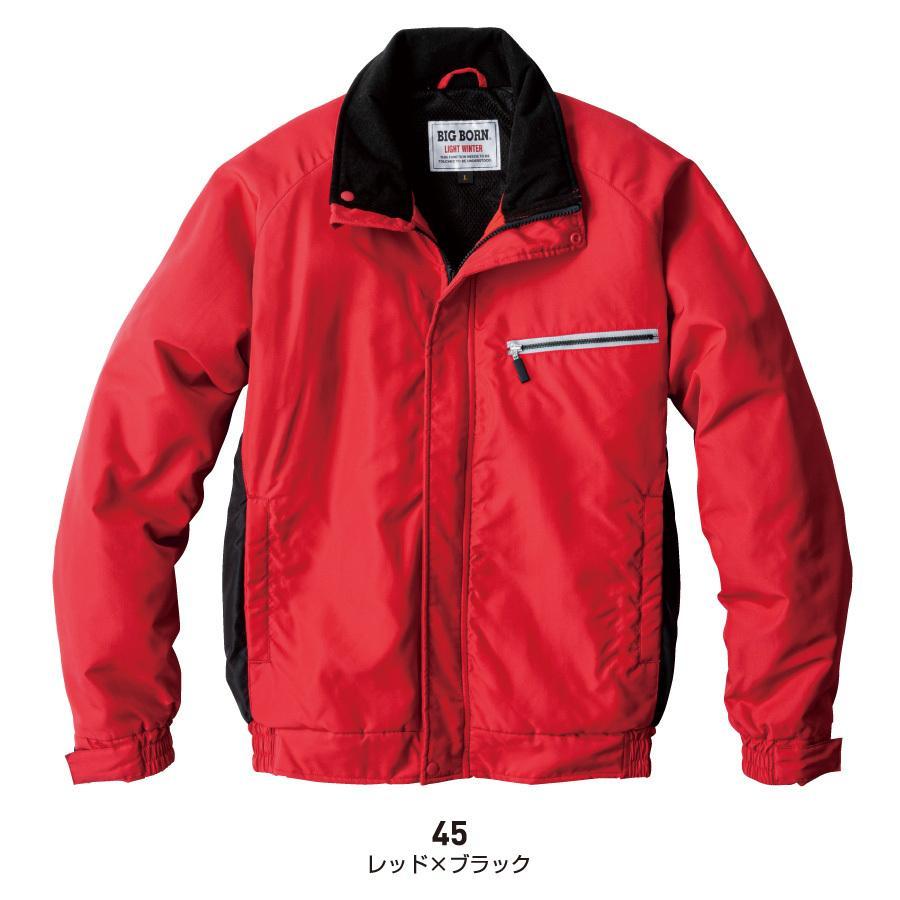 防寒着 メンズ 中綿ジャケット 軽量 撥水 反射 作業着 ビッグボーン 8406 blakladerjp 04