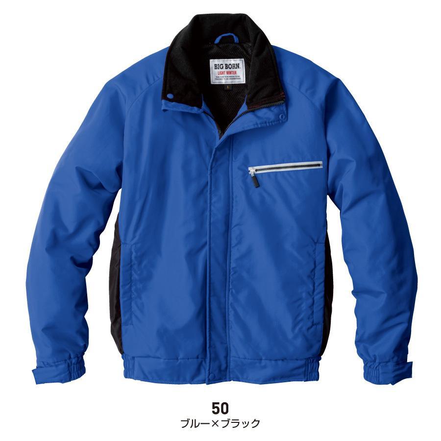 防寒着 メンズ 中綿ジャケット 軽量 撥水 反射 作業着 ビッグボーン 8406 blakladerjp 05