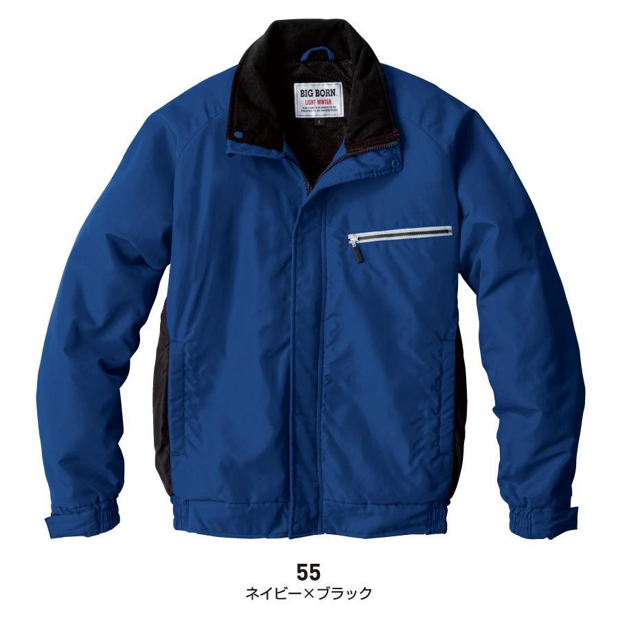 防寒着 メンズ 中綿ジャケット 軽量 撥水 反射 作業着 ビッグボーン 8406 blakladerjp 06