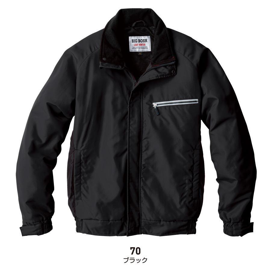 防寒着 メンズ 中綿ジャケット 軽量 撥水 反射 作業着 ビッグボーン 8406 blakladerjp 07