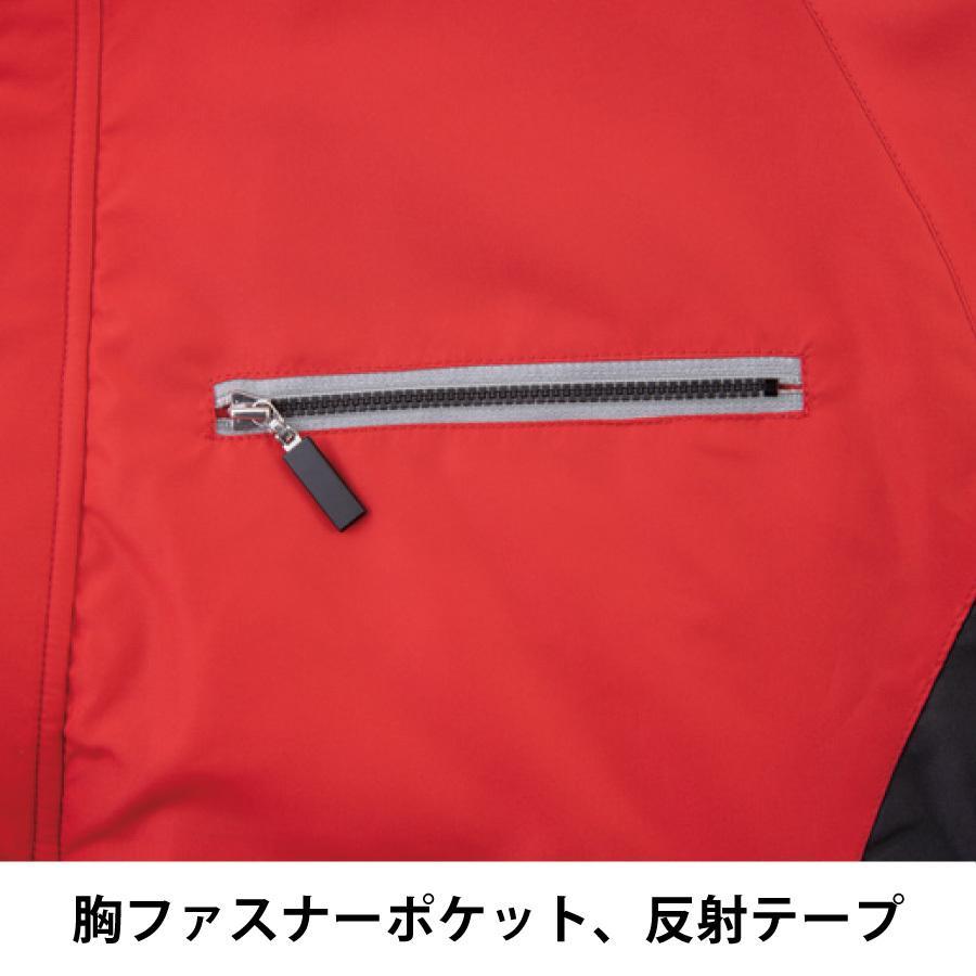 防寒着 メンズ 中綿ジャケット 軽量 撥水 反射 作業着 ビッグボーン 8406 blakladerjp 08