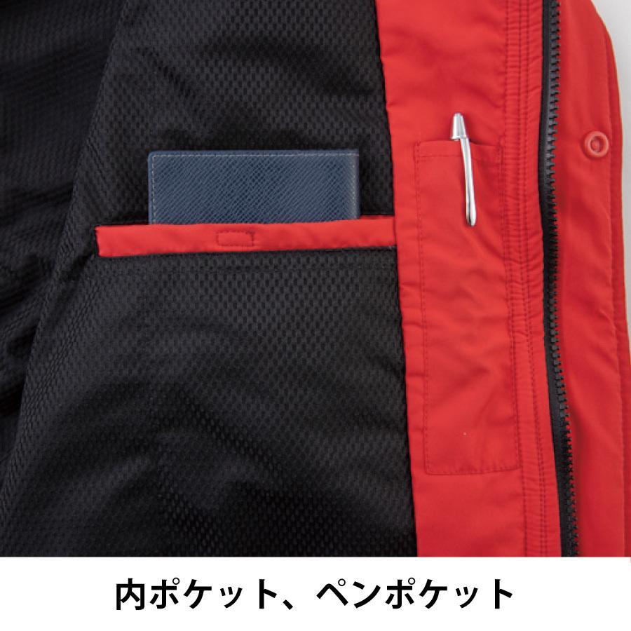 防寒着 メンズ 中綿ジャケット 軽量 撥水 反射 作業着 ビッグボーン 8406 blakladerjp 10