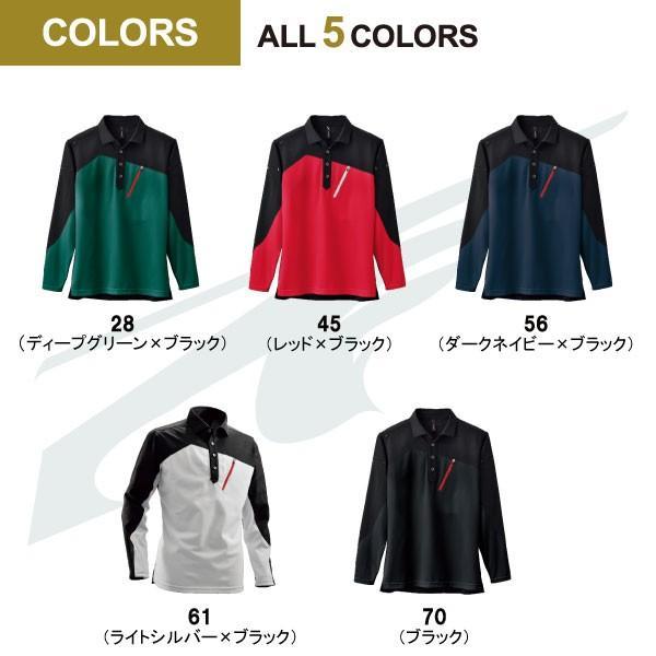 作業服 ポロシャツ 長袖 消臭 吸汗速乾 UVカット 防汚 作業着 ビッグボーン かっこいい EBA505|blakladerjp|02