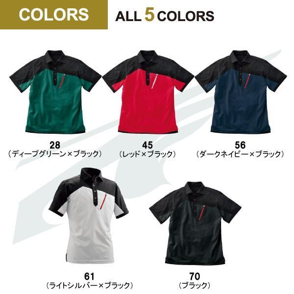 作業服 ポロシャツ 半袖 消臭 吸汗速乾 UVカット 防汚 作業着 ビッグボーン かっこいい EBA506|blakladerjp|02