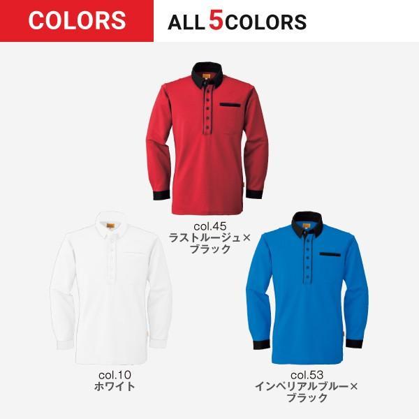 作業服 夏用 涼しい ポロシャツ 長袖 作業着 おしゃれ SW525 SWW ビッグボーン|blakladerjp|02