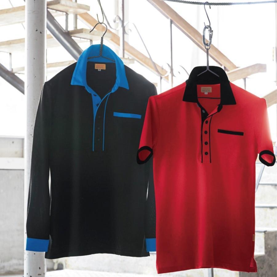 作業服 夏用 涼しい ポロシャツ 長袖 作業着 おしゃれ SW525 SWW ビッグボーン|blakladerjp|05