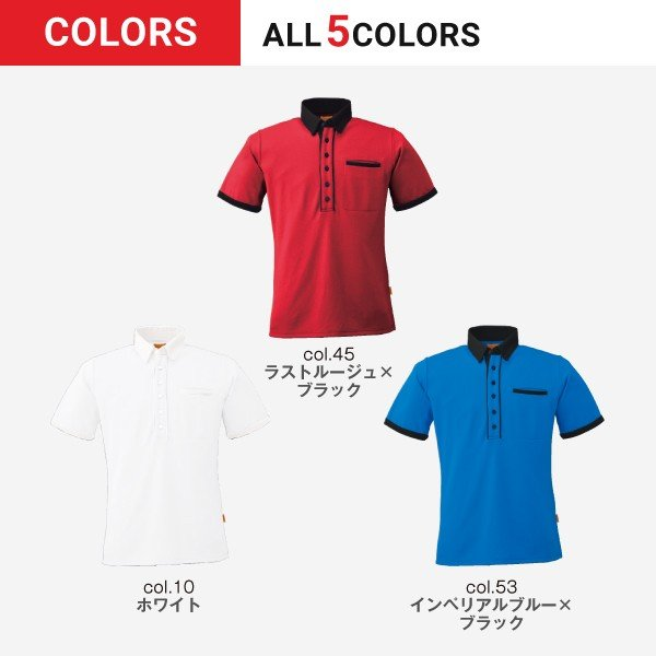 作業服 夏用 涼しい ポロシャツ 半袖 作業着 おしゃれ SW526 SWW ビッグボーン|blakladerjp|02