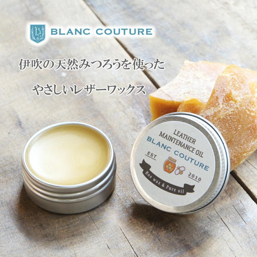 伊吹の天然みつろうレザーワックス / 革 レザークリーム オイル|blanc-couture