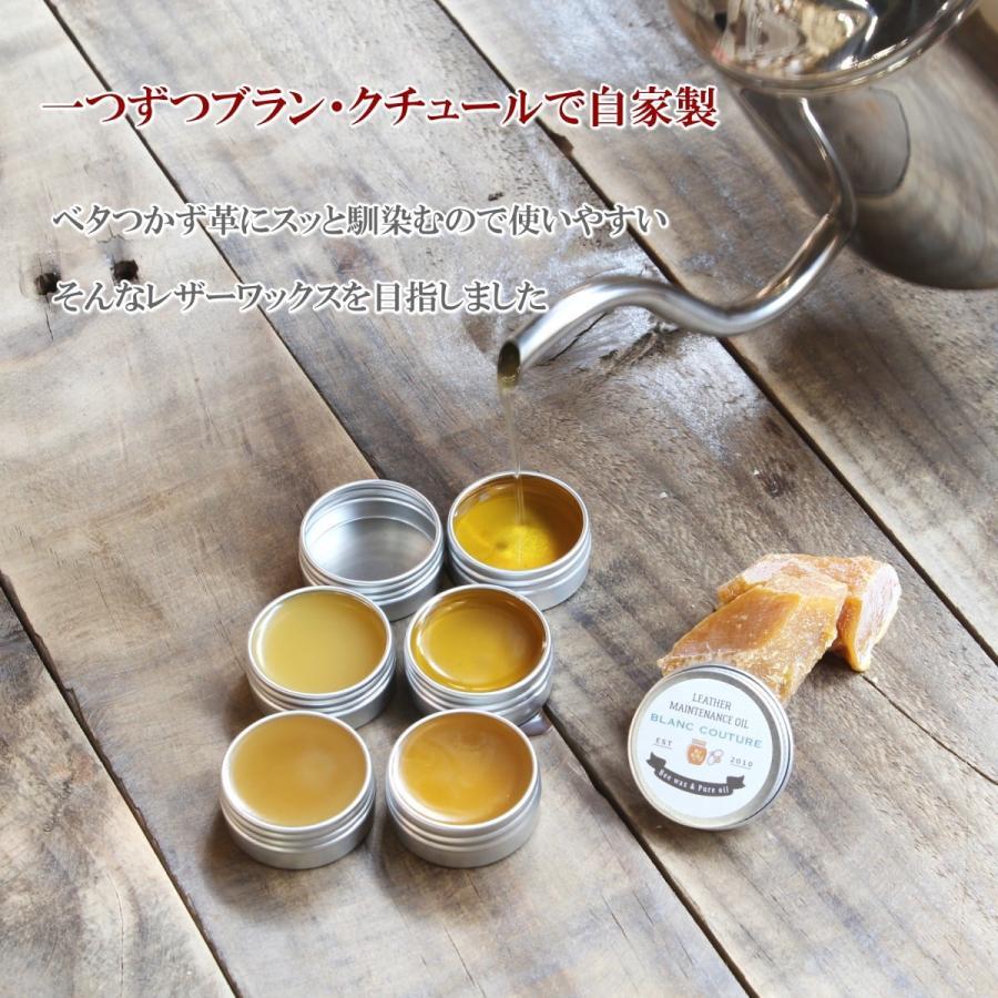 伊吹の天然みつろうレザーワックス / 革 レザークリーム オイル|blanc-couture|03