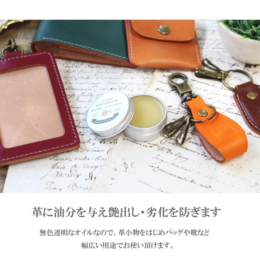 伊吹の天然みつろうレザーワックス / 革 レザークリーム オイル|blanc-couture|04
