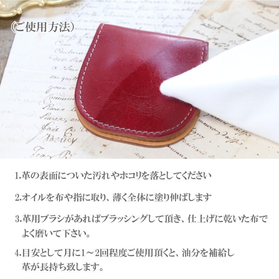 伊吹の天然みつろうレザーワックス / 革 レザークリーム オイル|blanc-couture|05