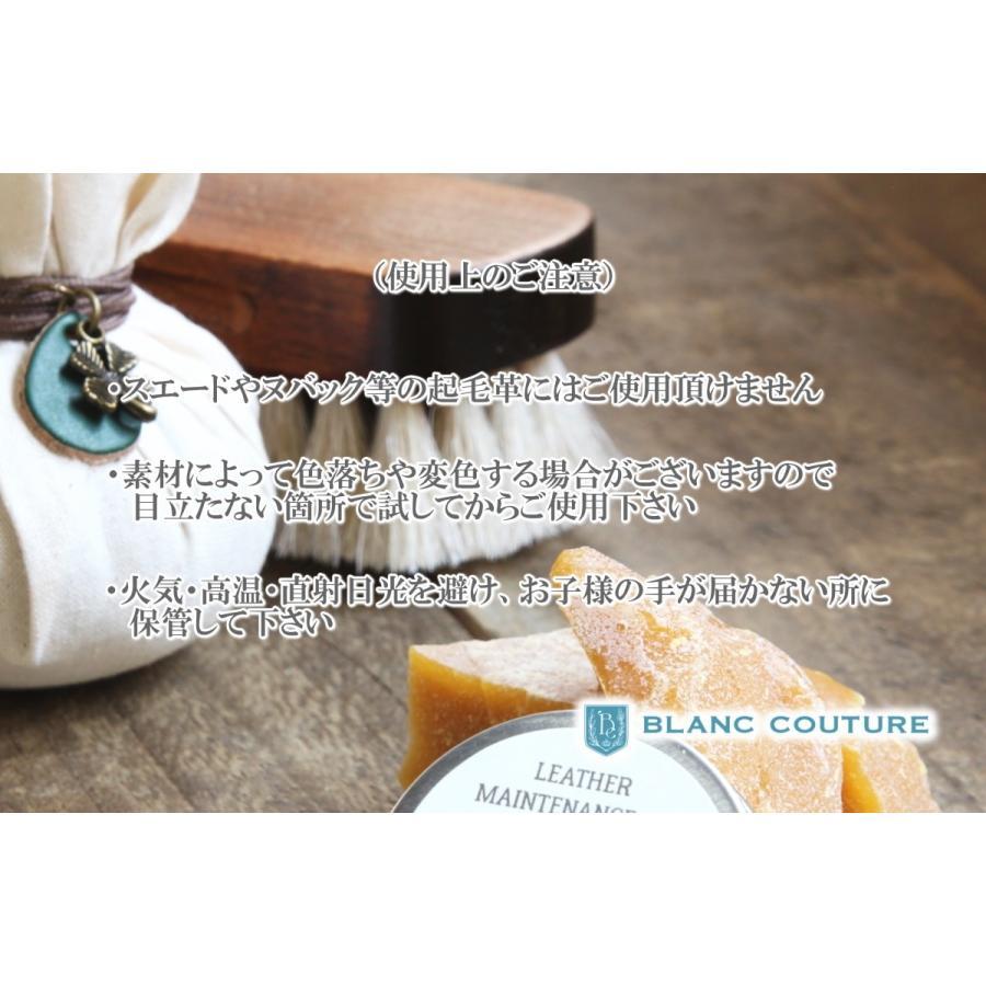 伊吹の天然みつろうレザーワックス / 革 レザークリーム オイル|blanc-couture|07
