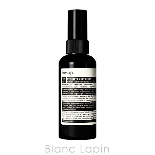 イソップ AESOP プロテクティブボディローションSPF50 150ml [007206] blanc-lapin