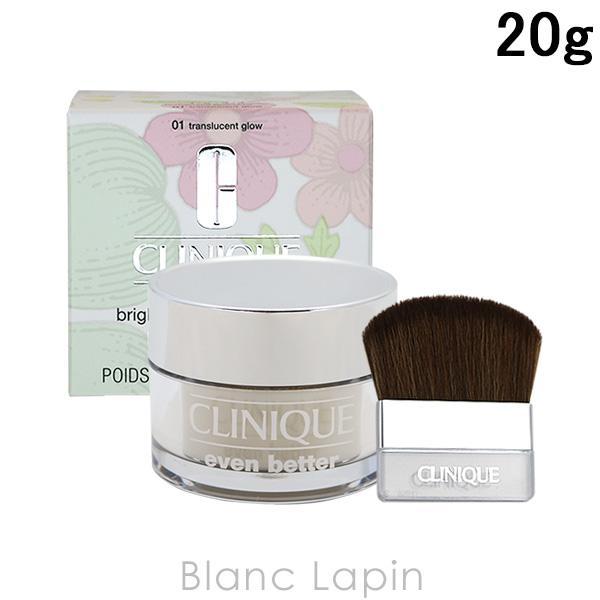 クリニーク CLINIQUE イーブンベターブライトニングルースパウダーC 20g [817206] blanc-lapin
